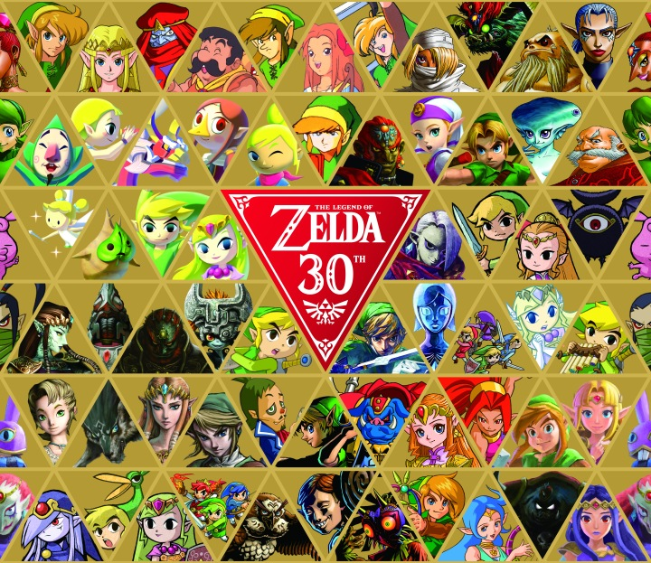 Zelda30th_illustration.jpg