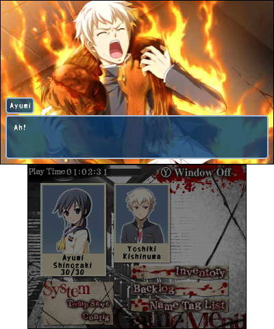 3ds_corpseparty_03