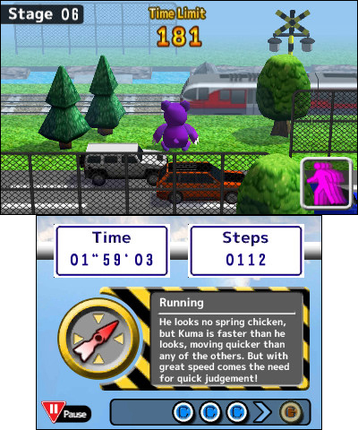 3DS_DangerousRoad_04.jpg