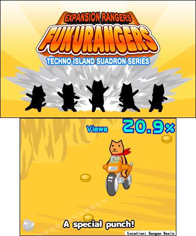 3DS_KutarEndCredits_02.jpg